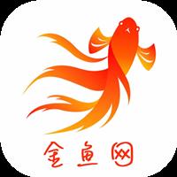 金鱼网appv1.0 安卓版