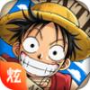 航海王顶上战争v1.0.1 安卓版