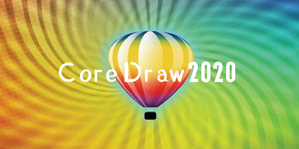 coreldraw2020