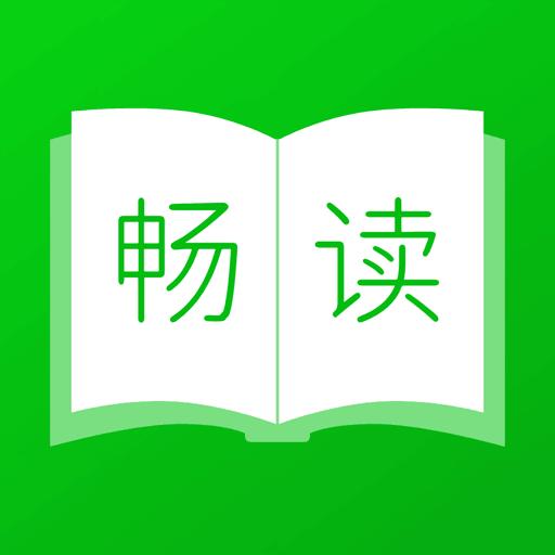 畅享读书appv1.0.0 安卓版