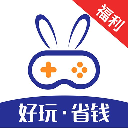 巴兔游戏福利盒子v1.0.8 最新版