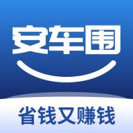 安车围车商appv2.0.8 安卓版