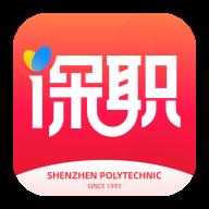 i深职app(智慧校园)v1.0.0 最新版