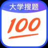作业帮大学版appv1.0.0 最新版