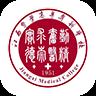 江西医学高等专科学校appvJXYZ_3.2.0 最新版