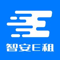 智安E租appv1.0.1 最新版