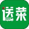 贤洋生鲜购v1.0 官方版