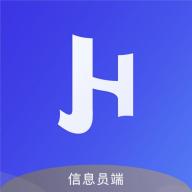 锦海机电信息appv1.6.0 最新版