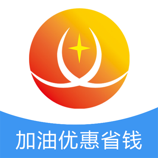 沂河易通appv1.3.1 官方版