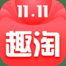 趣淘appv3.8.9 安卓版