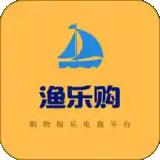 渔乐购v1.3 手机版