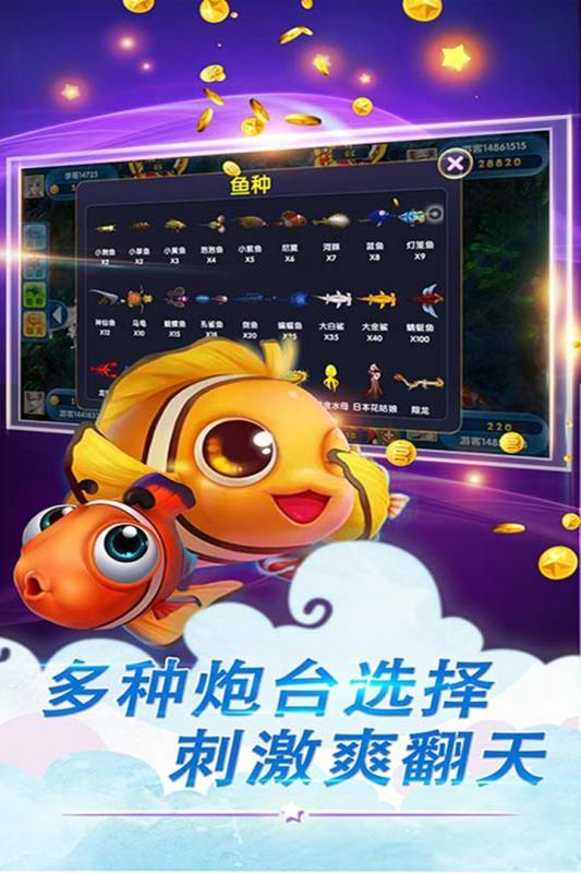 鱼丸游戏手游下载v9.0.23.2.2 安卓版