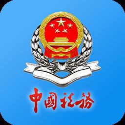 江苏税务app下载v1.0.22 官方版