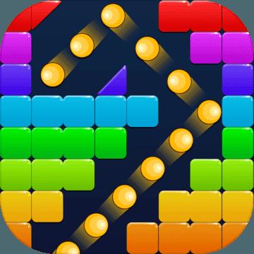 欢乐消砖块红包版v1.0.0 最新版