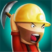 挖矿打工人v2.1 最新版