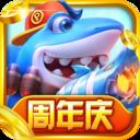 天天捕鱼电玩版内购版v8.5.2 安卓版