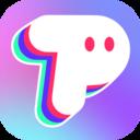 P图玩appv2.2.0 免费版