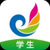 E听说中学appv4.9.8 最新版