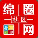 绵圈网-绵阳本地社交圈子v1.0.2 安卓版