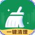 绿色优化管家v3.0.2 手机版