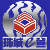珠城e登v1.3 最新版