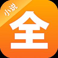 点阅小说大全appv4.1.0 最新版