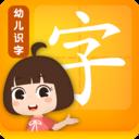 田小艾识字v1.0.0 安卓版