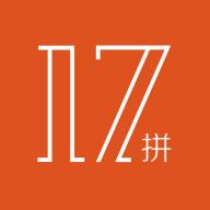 17拼app(拼团购物)v1.2.3 最新版