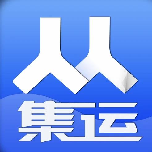 人人集运app(国际转仓)v1.0.9 更官方版