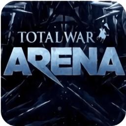 全面战争竞技场手游v1.0 安卓版