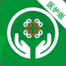 健康云州医护版Appv1.1.3 安卓版
