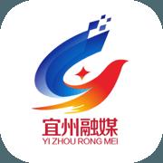 今日宜州appv1.0.0 最新版