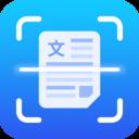 文字拍照扫描王v1.0.2 手机版