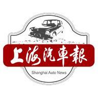 上海汽车报appv0.0.5 手机版