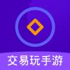 交易玩手游免费版v8.2.1 手机版
