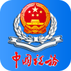 宁夏税务appv1.0.1 手机版