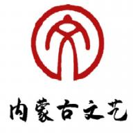 内蒙古文艺appv0.0.5 最新版