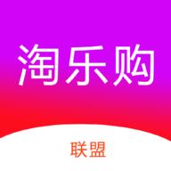 淘乐购联盟appv1.0.0 最新版