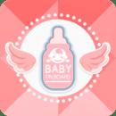宝宝日常记录appv1.0.0 安卓版