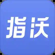 指沃(物业管理)v1.0 手机版