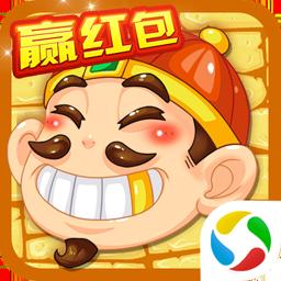 万人斗地主免费版v6.11.19 最新版