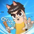 翻滚功夫猫v1.0.4 最新版