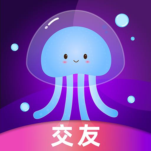 泡一泡appv1.0.1 最新版