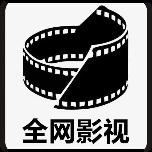 全网影视播放器TVv5.0 安卓版