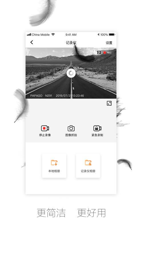 钛马星app苹果版v4.2.4 最新版