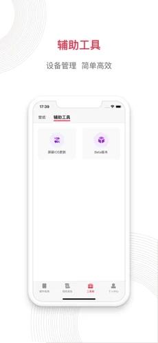 沙漏验机appv1.3.1 最新版