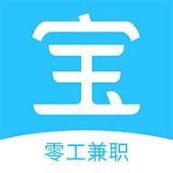 简钱宝appv1.0 手机版