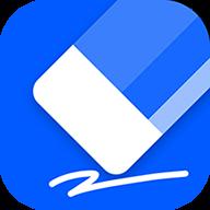 水印侠appv1.0.2 手机版