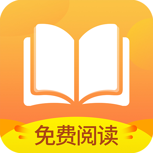 小说亭appv1.0.4 免费版