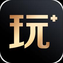 玩家艺术Appv1.2.2 安卓版